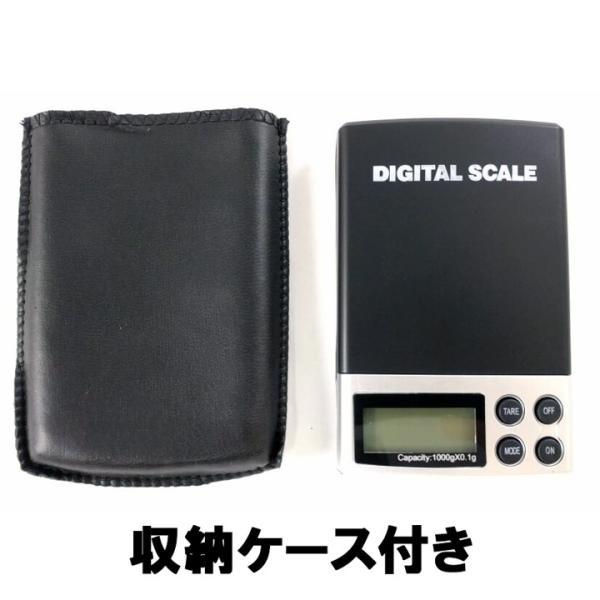小型 精密デジタルスケール 電子はかり  omix2 02