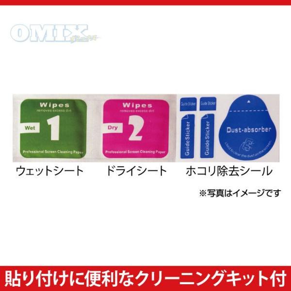 NINTENDO Switch ニンテンドー スイッチ用 強化ガラスフィルム 画面保護ガラス|omix2|04