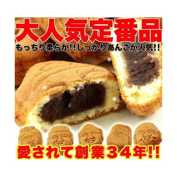 代引日時指定不可 訳あり東京定番土産人形焼 60個入りTokyo souvenir Anko cake Ningyo Yaki 60 pieces