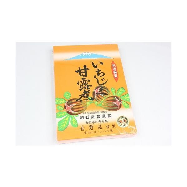 吉野屋 いちじく甘露煮450g|omiyageakita
