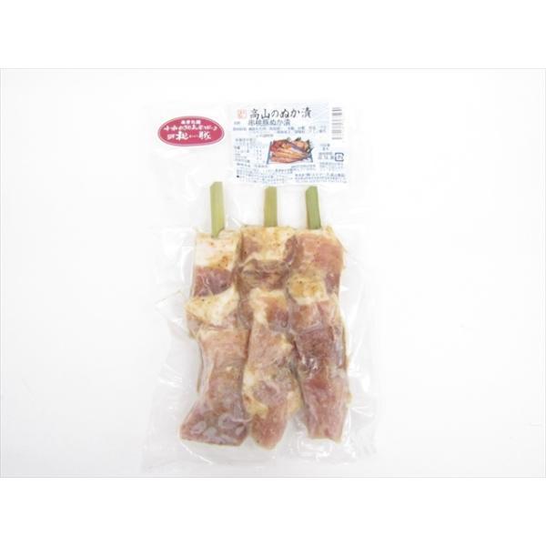 ユリフーズ 串桃豚糠漬
