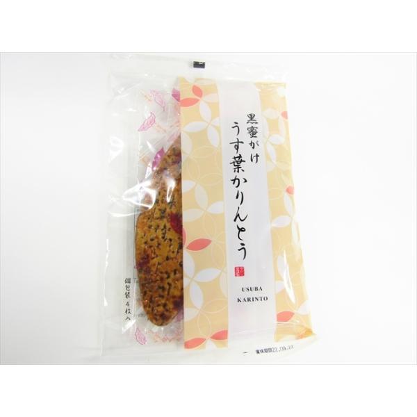 ゆかり堂製菓 黒糖がけうす葉かりんとう