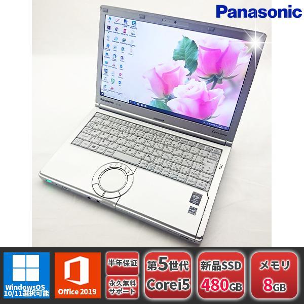 ノートパソコン 中古パソコン パナソニック レッツノート CF-SX4 Windows10 MicrosoftOffice2016 第5世代Corei5 高速SSD480GB メモリ8GB Bluetooth|omlstore