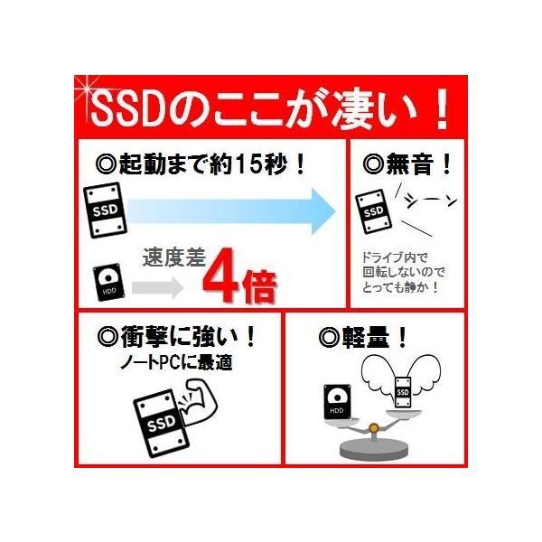 ノートパソコン 中古パソコン パナソニック レッツノート CF-SX4 Windows10 MicrosoftOffice2016 第5世代Corei5 高速SSD480GB メモリ8GB Bluetooth|omlstore|10