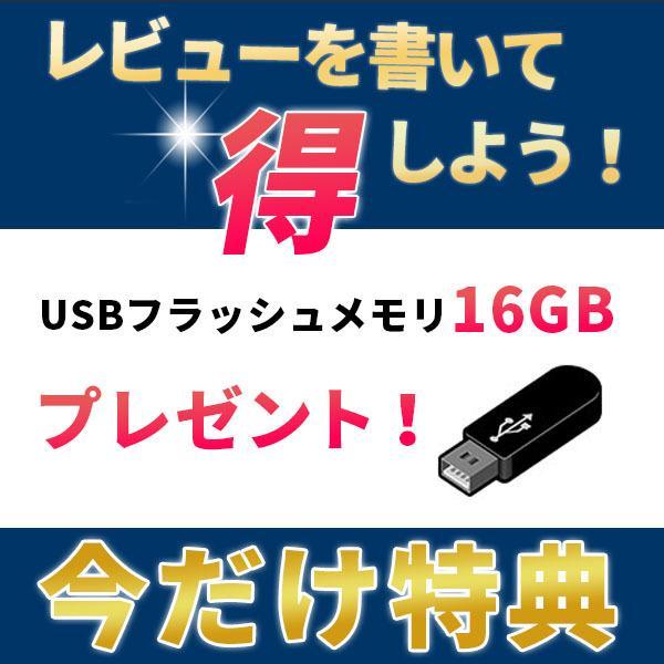 ノートパソコン 中古パソコン パナソニック レッツノート CF-SX4 Windows10 MicrosoftOffice2016 第5世代Corei5 高速SSD480GB メモリ8GB Bluetooth|omlstore|09