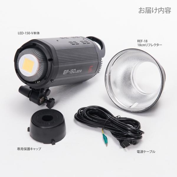 150W 撮影用スタジオLEDライト(デイライト)