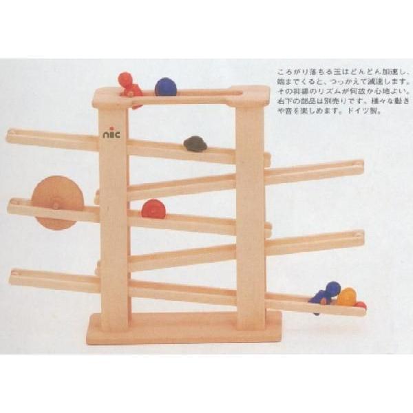 木のおもちゃ ドイツ 木製 知育玩具 送料無料・NICスロープ 転がるおもちゃ ロングセラー