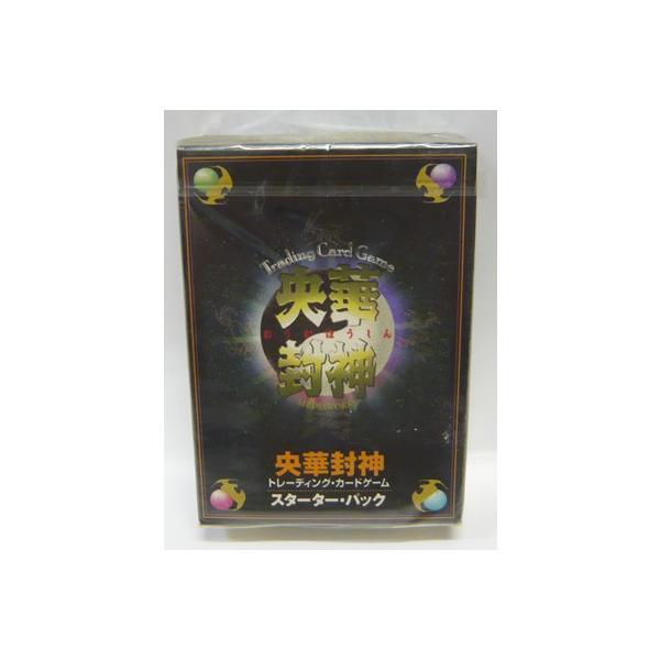 トレーディングカードゲーム「央華封神(おうかほうしん)」スターターパック(1人分)