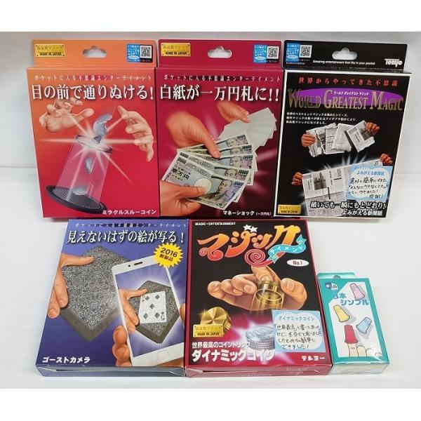 テンヨー マジック 手品 6点セット (カメラマジック・コインマジック2種・ お札マジック・新聞紙マジック・ 8本シンブル)