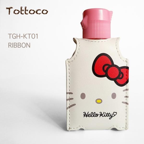 ハローキティ 手ピカジェルホルダー リボン TGH-KT01|omoide-tottoco