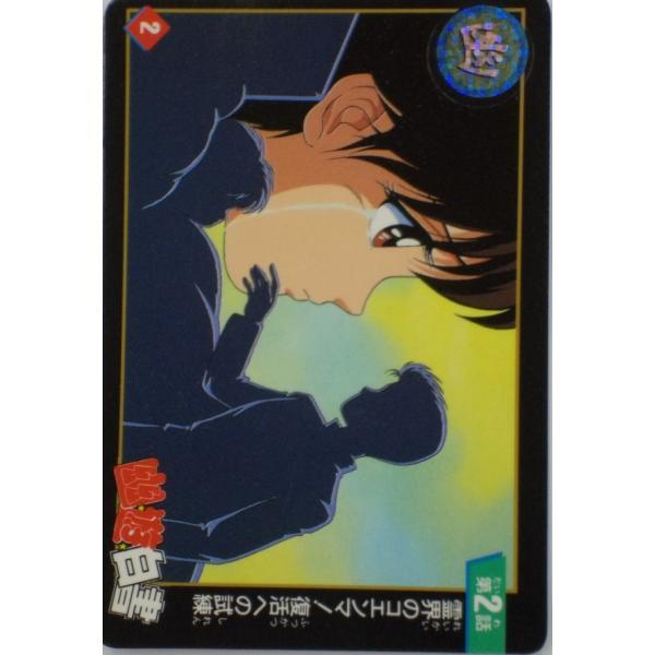 カードダス(CARDDASS) 幽遊白書 第2話 霊界のコエンマ!復活への試練 yy025 バンダイ omomax