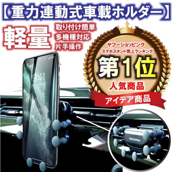 車載ホルダー クリップ式 重力連動 エアコン吹き出し口用 取付け簡単  片手操作 多機種対応(4〜6.5インチ対応)|omoroiya-store