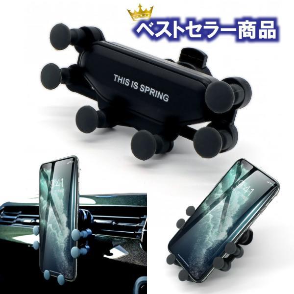 車載ホルダー クリップ式 重力連動 エアコン吹き出し口用 取付け簡単  片手操作 多機種対応(4〜6.5インチ対応)|omoroiya-store|03
