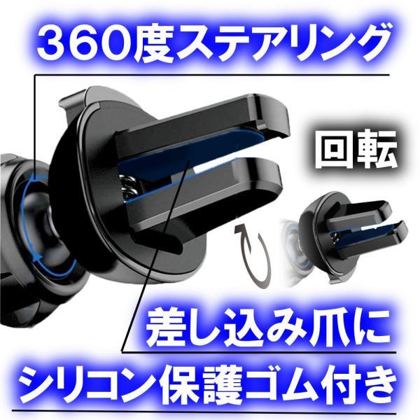 車載ホルダー クリップ式 重力連動 エアコン吹き出し口用 取付け簡単  片手操作 多機種対応(4〜6.5インチ対応)|omoroiya-store|04