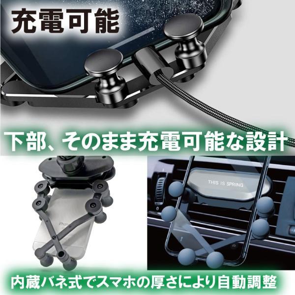 車載ホルダー クリップ式 重力連動 エアコン吹き出し口用 取付け簡単  片手操作 多機種対応(4〜6.5インチ対応)|omoroiya-store|05