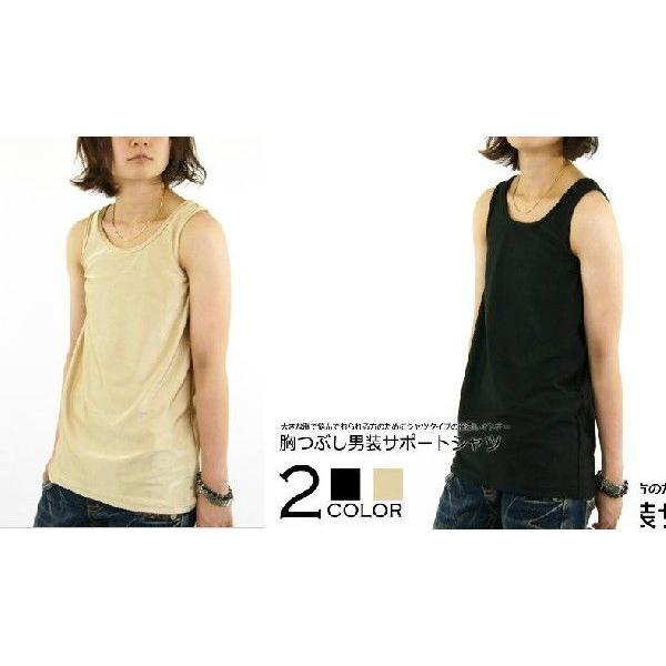 ナベシャツ  胸つぶし 男装サポートシャツ  [KN55]|omosirokurabu