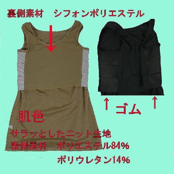 ナベシャツ  胸つぶし 男装サポートシャツ  [KN55]|omosirokurabu|04