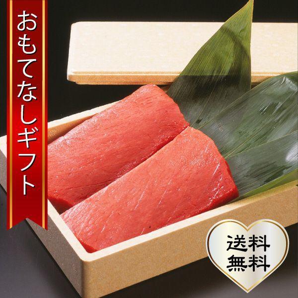 おもてなしギフト 三崎マグロ 天然メバチ鮪(中トロ2柵)セット:03
