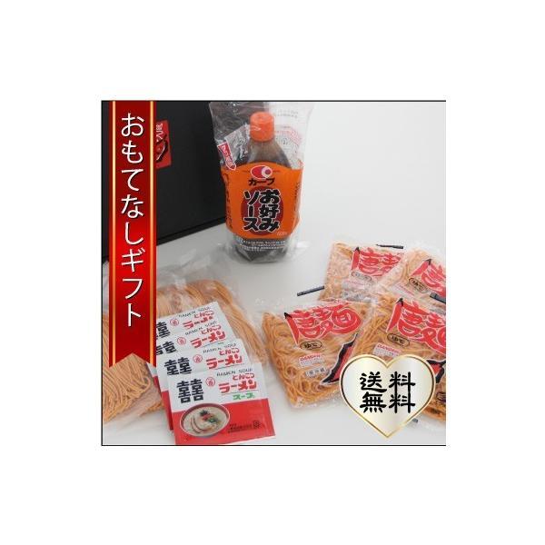 おもてなしギフト ラーメンと焼きそば 辛口注意 広島県三次市の三次唐麺焼 麺製造の江草商店の辛い麺 唐麺(からめん)のラーメンと焼きそば食べ比べセット