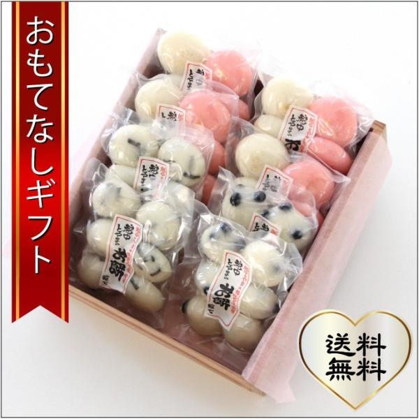 おもてなしギフト 一升餅 富山県魚津市の餅屋 源七が作ったおめでたいおめでたい一升餅(福のこわけ)