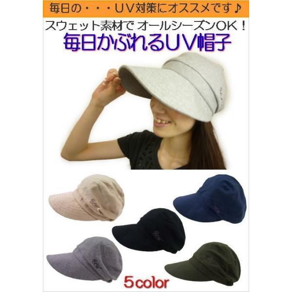 オールシーズンOKつば広キャスケット帽5colorUV対策手洗い可Lサイズ対応