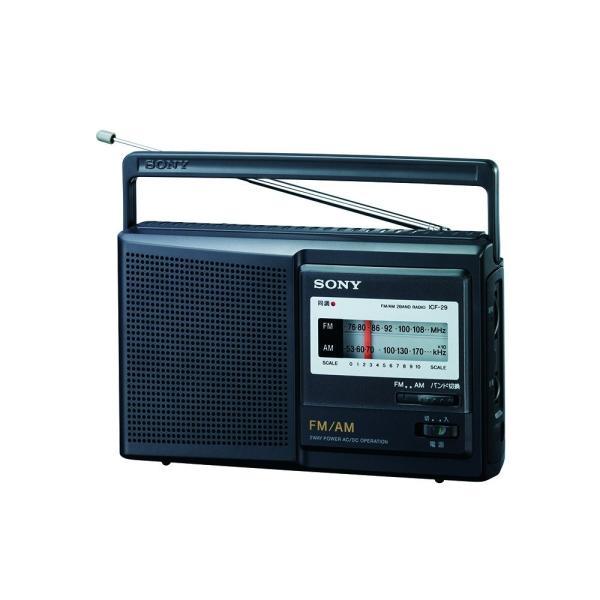 ソニー SONY ポータブルラジオ FM/AM/ワイドFM対応 ICF-29|omotenasis