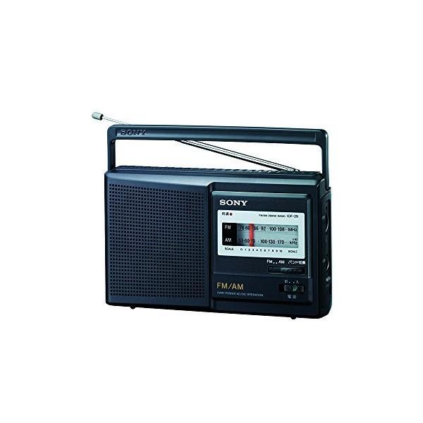 ソニー SONY ポータブルラジオ FM/AM/ワイドFM対応 ICF-29|omotenasis|02