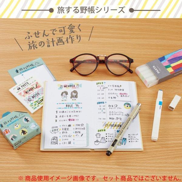 コクヨ しおり用 ふせん 旅する野帳 日程表 JB-TYTSN10-1 omotenasis 05