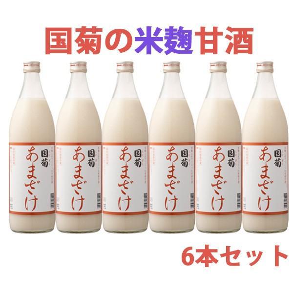 国菊 米麹の甘酒 無添加 900ml 6本セット omotesando-club
