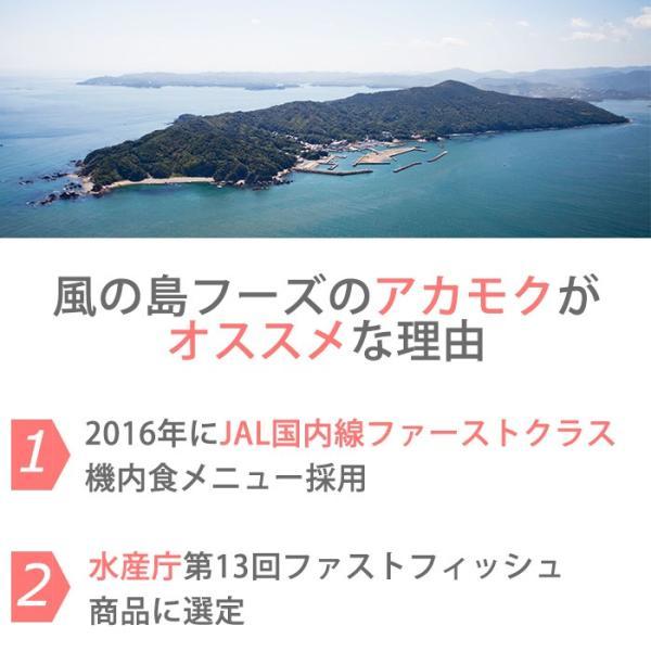 アカモク 冷凍 小分け ぎばさ 90g×5 三重県伊勢志摩産|omotesando-club|04