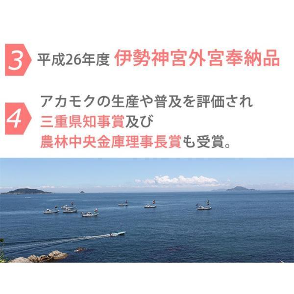 アカモク 冷凍 小分け ぎばさ 90g×5 三重県伊勢志摩産|omotesando-club|05