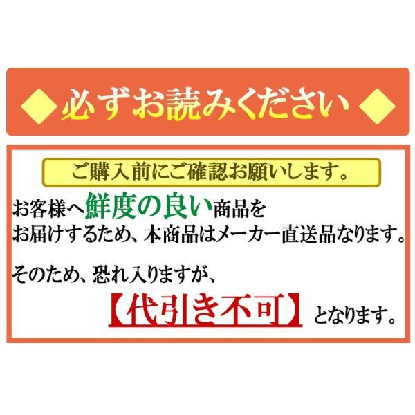 (27日9:59まで5倍)米麹の甘酒 無添加 糀屋藤平の甘酒 720ml×6本 お中元のし対応可|omotesando-club|11