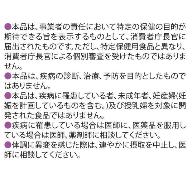 讃岐もち麦ダイシモチ 500g×6個セット|omotesando-club|06