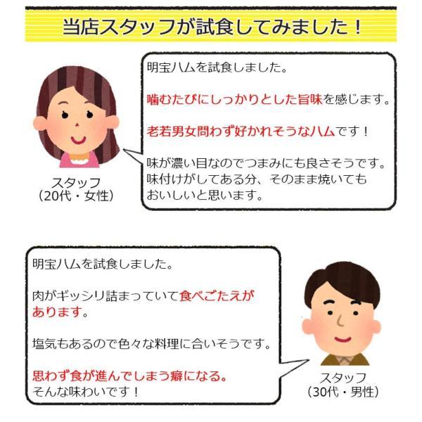 明宝ハム3種類の詰合せ めいほうハム(明宝プレスハム、瑞峰ハム、スモークドハム)|omotesando-club|11