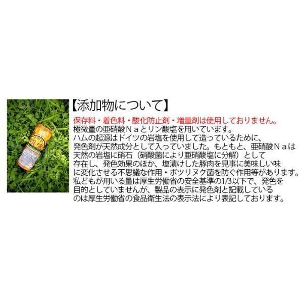 明宝ハム3種類の詰合せ めいほうハム(明宝プレスハム、瑞峰ハム、スモークドハム)|omotesando-club|08