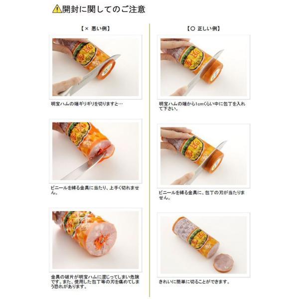 明宝ハム3種類の詰合せ めいほうハム(明宝プレスハム、瑞峰ハム、スモークドハム)|omotesando-club|09