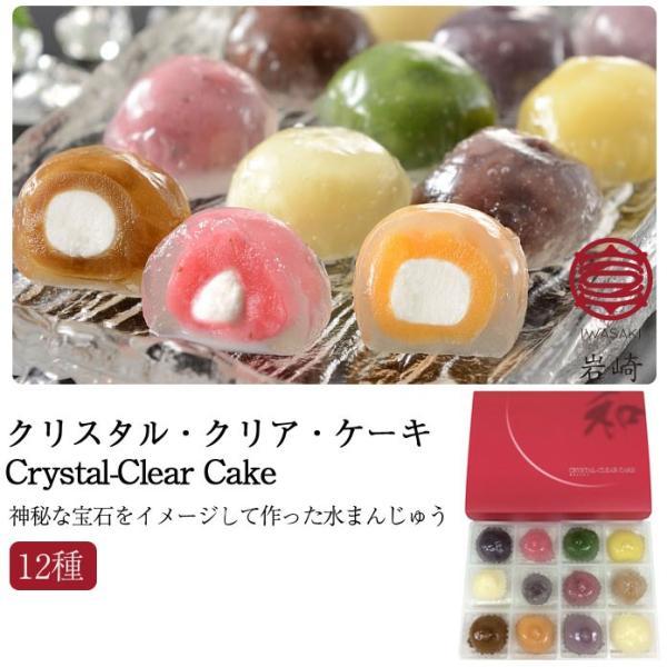 クリスタル・クリア・ケーキ 40g×12種セット さささ堂 水まんじゅう omotesando-club