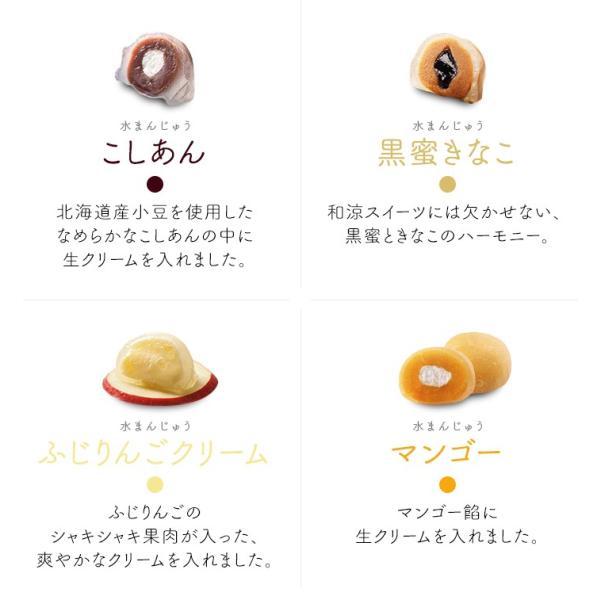 クリスタル・クリア・ケーキ 40g×12種セット さささ堂 水まんじゅう omotesando-club 03
