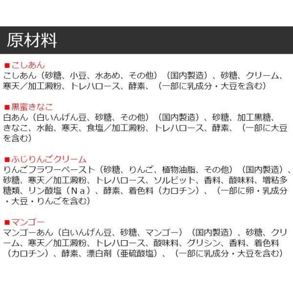 クリスタル・クリア・ケーキ 40g×12種セット さささ堂 水まんじゅう omotesando-club 07