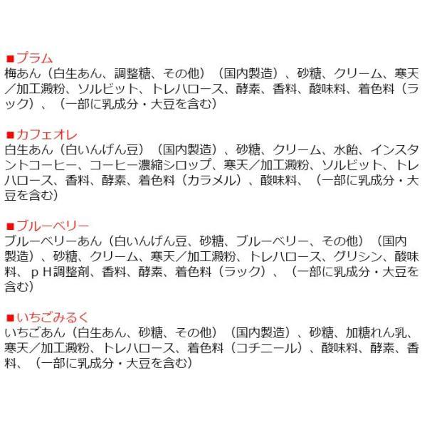 クリスタル・クリア・ケーキ 40g×12種セット さささ堂 水まんじゅう omotesando-club 08
