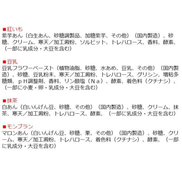 クリスタル・クリア・ケーキ 40g×12種セット さささ堂 水まんじゅう omotesando-club 09