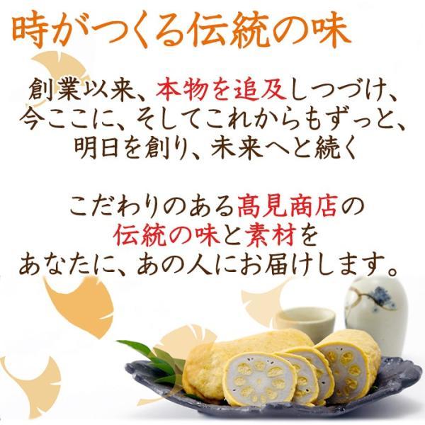 (26日9:59まで5倍)熊本名産 からし蓮根 2本入り 高見商店 omotesando-club 02