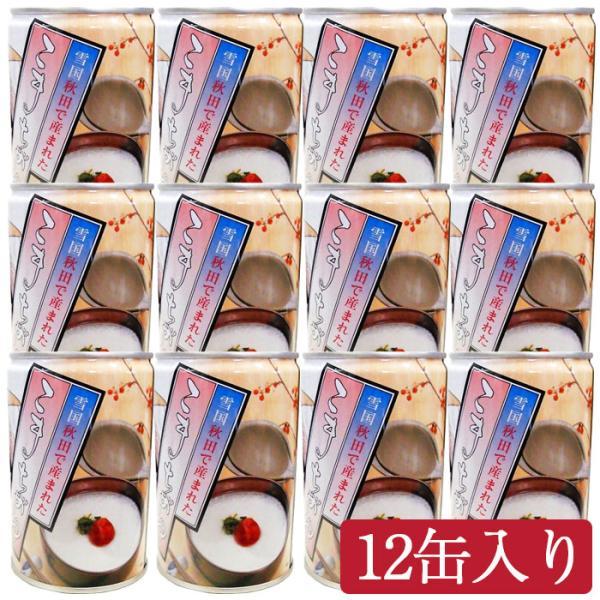 こまちがゆ 280g×12缶入 秋田県の優良県産品 無添加自然食品 5年保存 こまち食品 缶詰