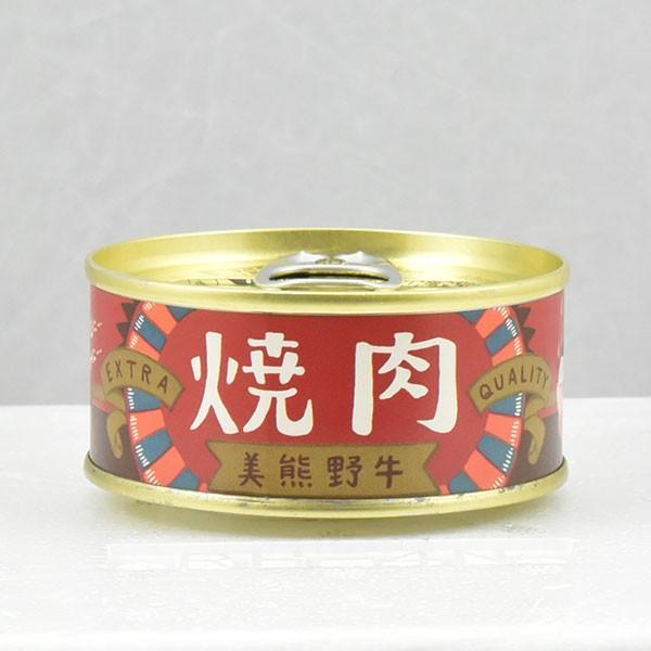 美熊野牛 焼肉缶詰 2種6個セット(醤油・みそ 各3個)黒毛和牛の岡田/岡田精肉店|omotesando-club|03