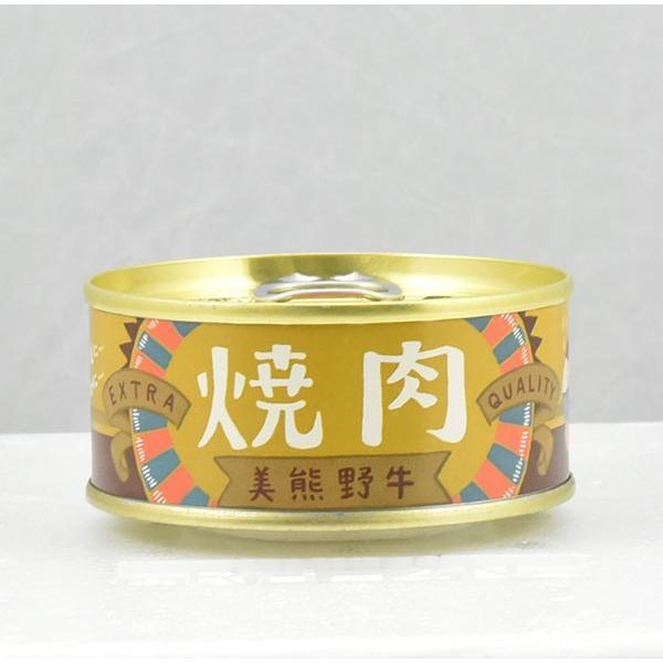 美熊野牛 焼肉缶詰 2種6個セット(醤油・みそ 各3個)黒毛和牛の岡田/岡田精肉店|omotesando-club|05