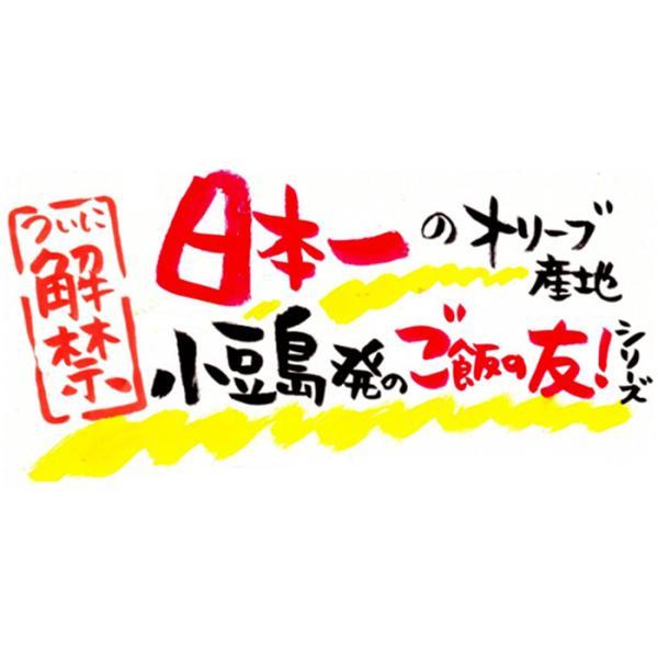 食べるオリーブオイル3種セット 小豆島 共栄食糧|omotesando-club|02