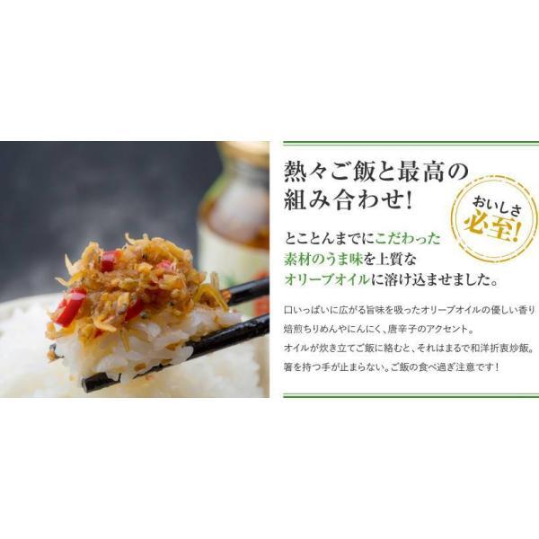 食べるオリーブオイル3種セット 小豆島 共栄食糧|omotesando-club|04