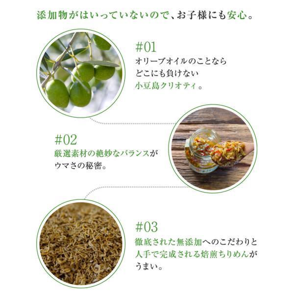 食べるオリーブオイル3種セット 小豆島 共栄食糧|omotesando-club|05