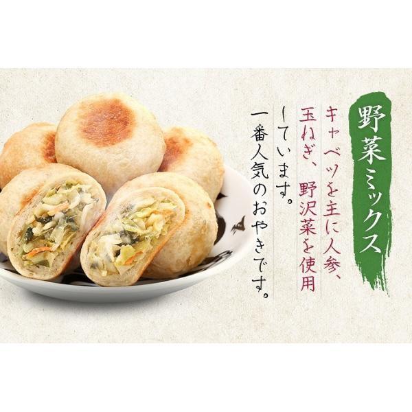 いろは堂 炉ばたのおやき 人気3種セット 計12個詰合せ(野沢菜・ねぎみそ・野菜ミックス 各4個)|omotesando-club|06