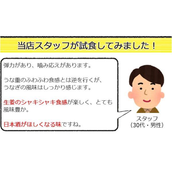 うなぎ生姜 3瓶セット 佃煮 鰻 ウナギ お中元のし対応可|omotesando-club|03